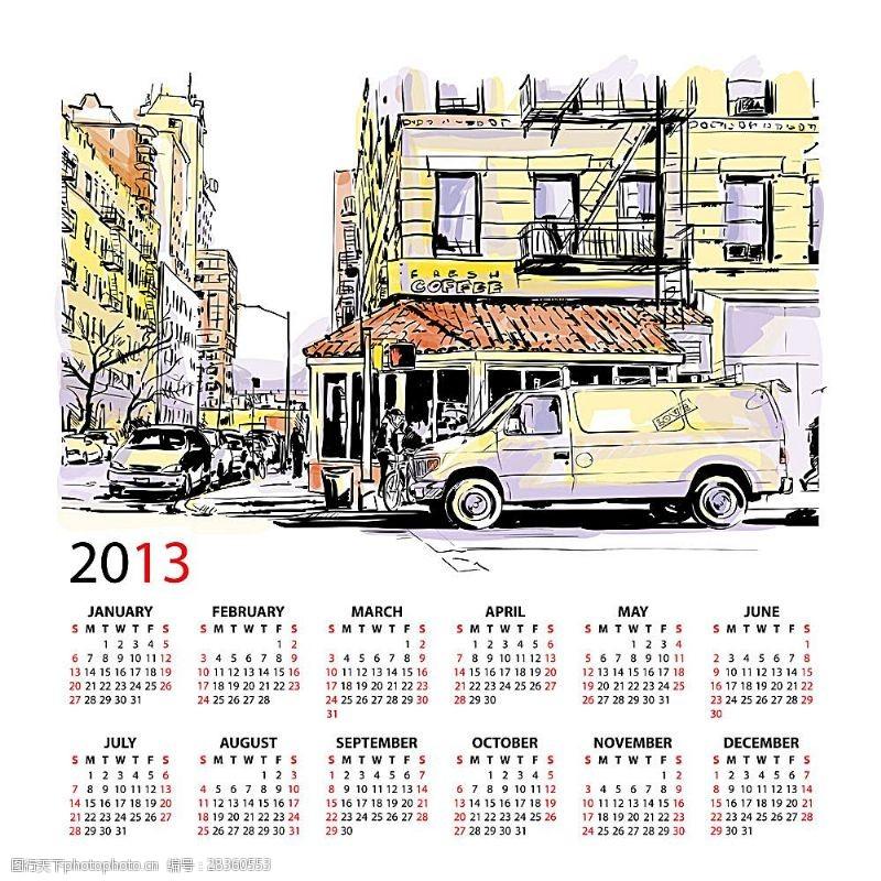 2014年日历手绘建筑背景日历