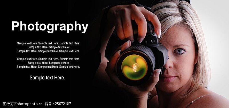 单反机摄影世界