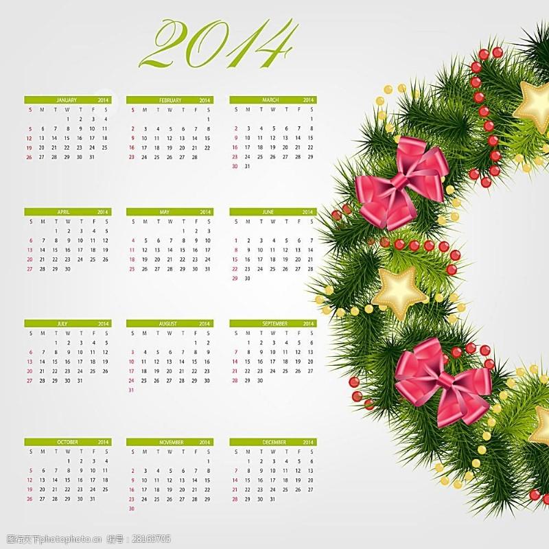 2014年日历圣诞花环日历模板