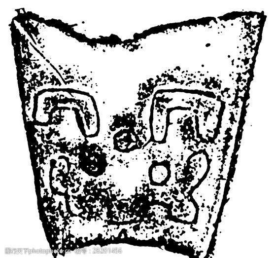 商周时代版画装饰画矢量AI格式_1171