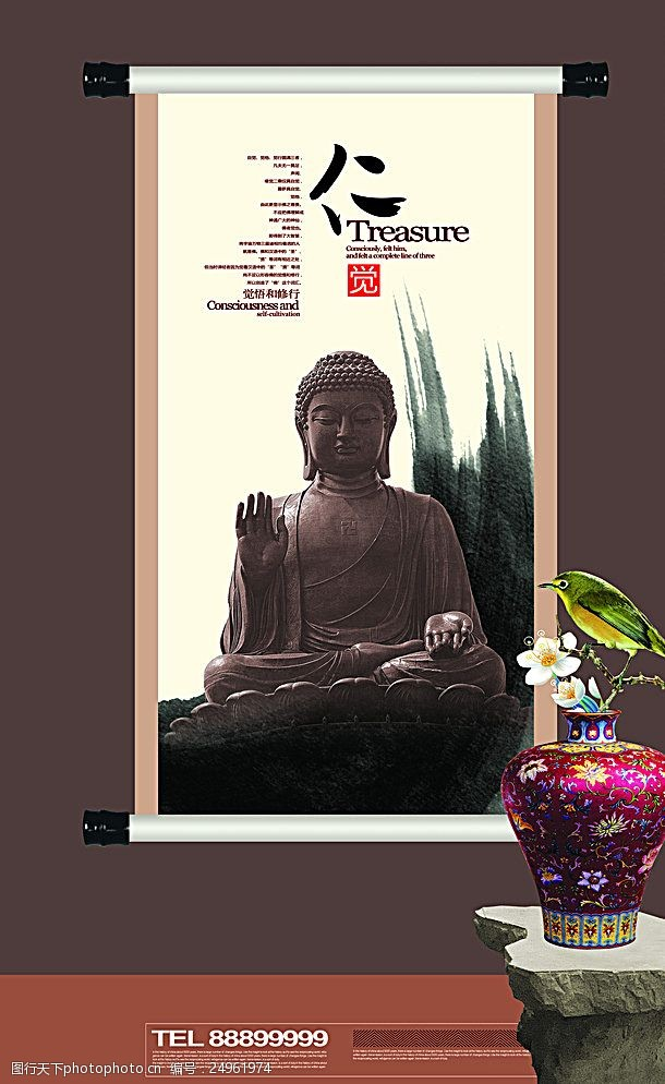 花鸟笔刷仁佛传统文化图片