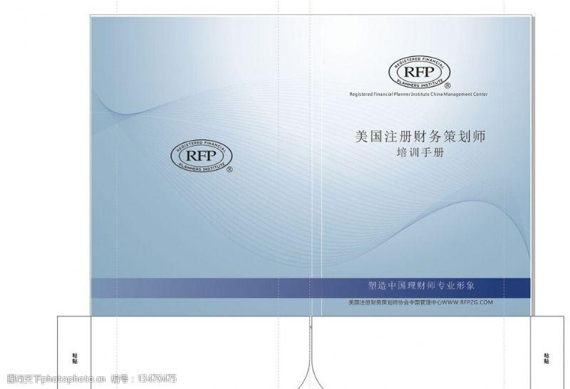 cpa教育封面图片