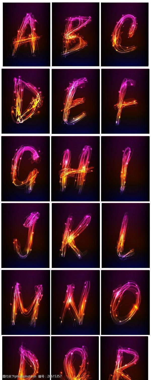 特炫字母设计矢量图免费下载
