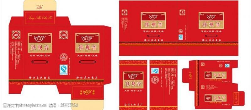 隆仕茶业包装系列图片模板下载