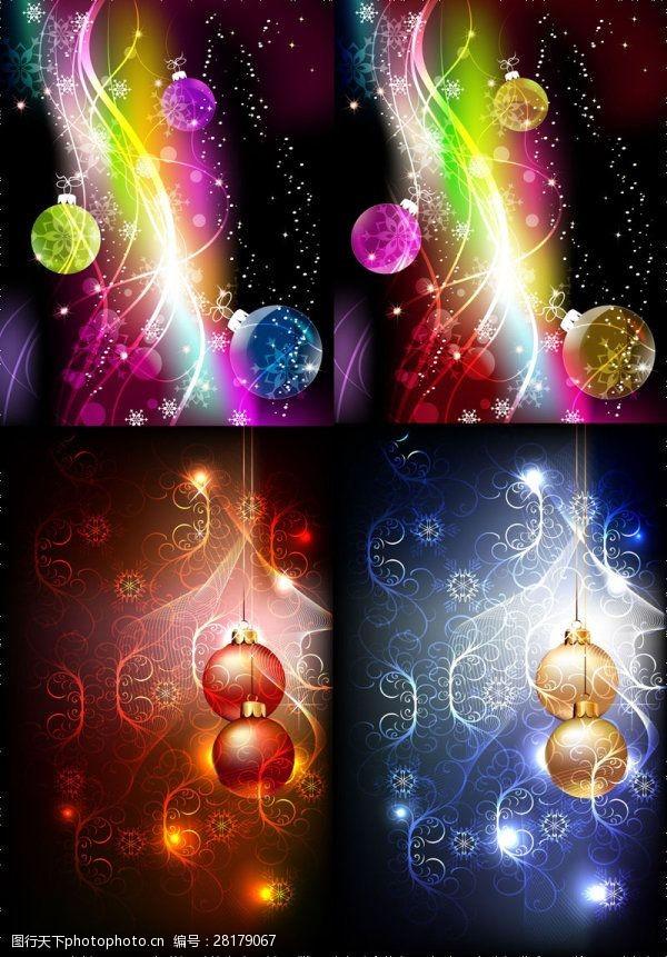 特炫的光晕彩球与花纹背景矢量素材