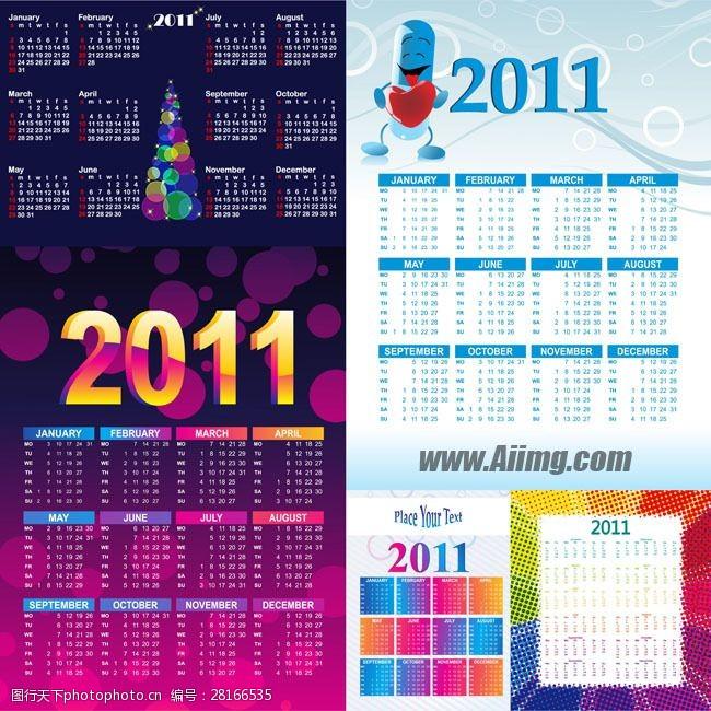 2011新年2011年彩色挂历年历矢量素材