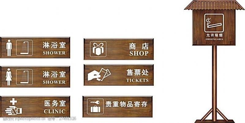 门牌标识导视牌矢量素材