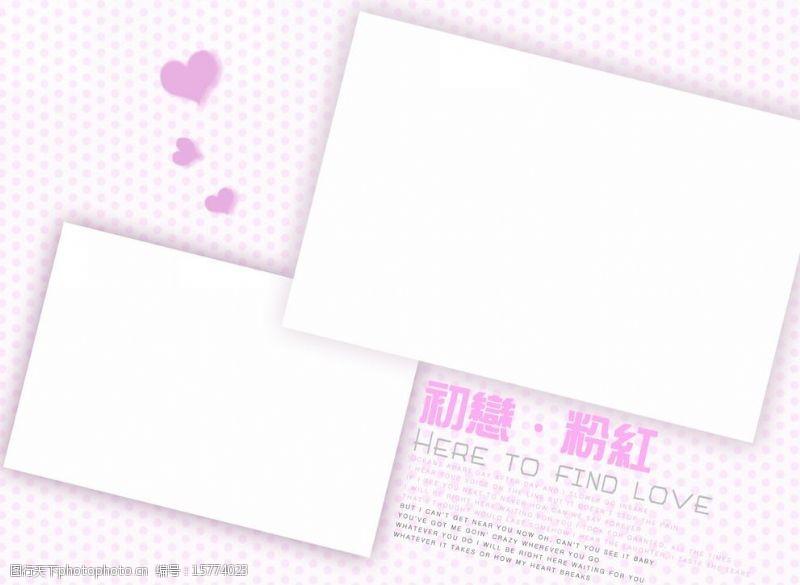 素颜婚纱模板粉红回忆图片