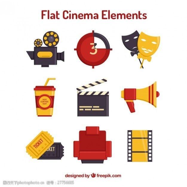 平面设计中必要的电影元素
