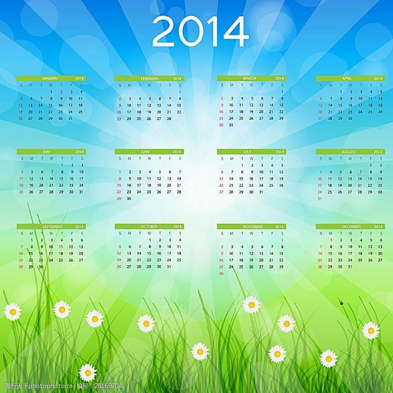 2014年日历绿色草地背景日历
