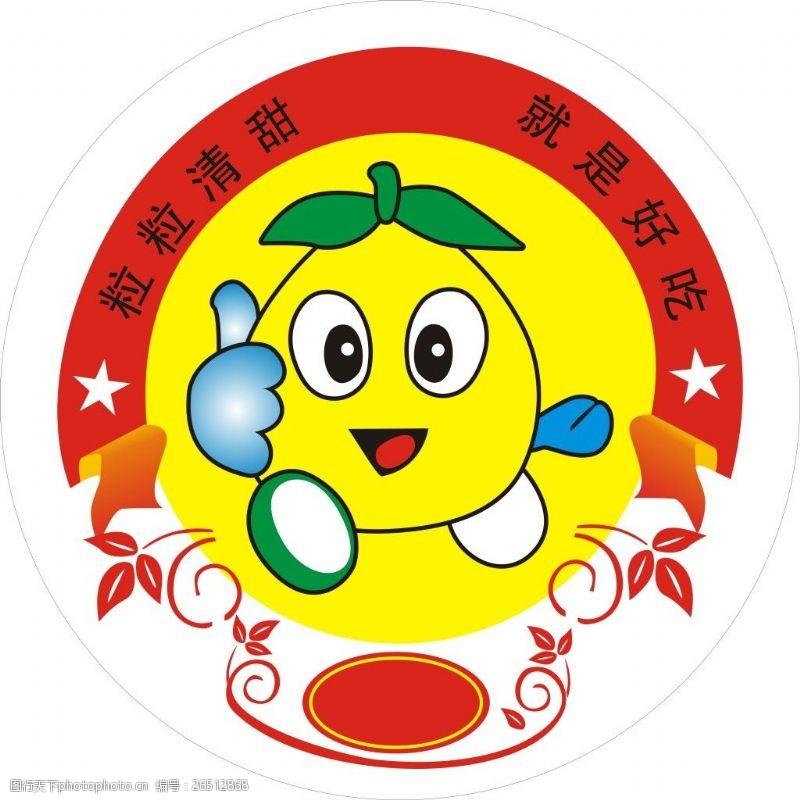 水果小人水果标签
