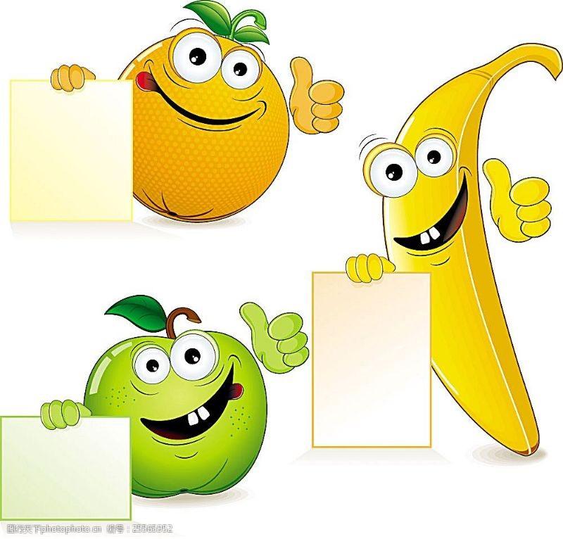 动漫水果拿着空白纸板的可通水果