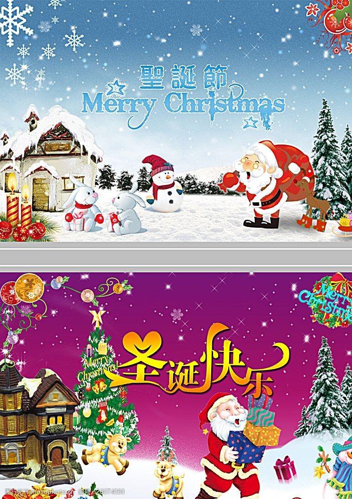 漂雪花圣诞海报图片
