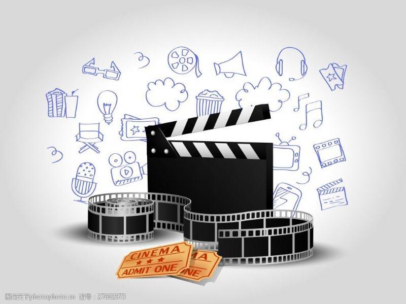 电影元素场记板和胶片