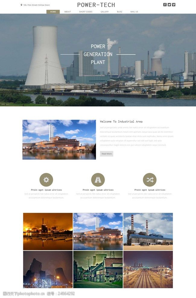 电力科技公司网站模板