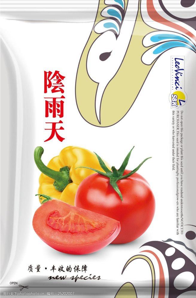 种子包装袋辣椒番茄包装图片
