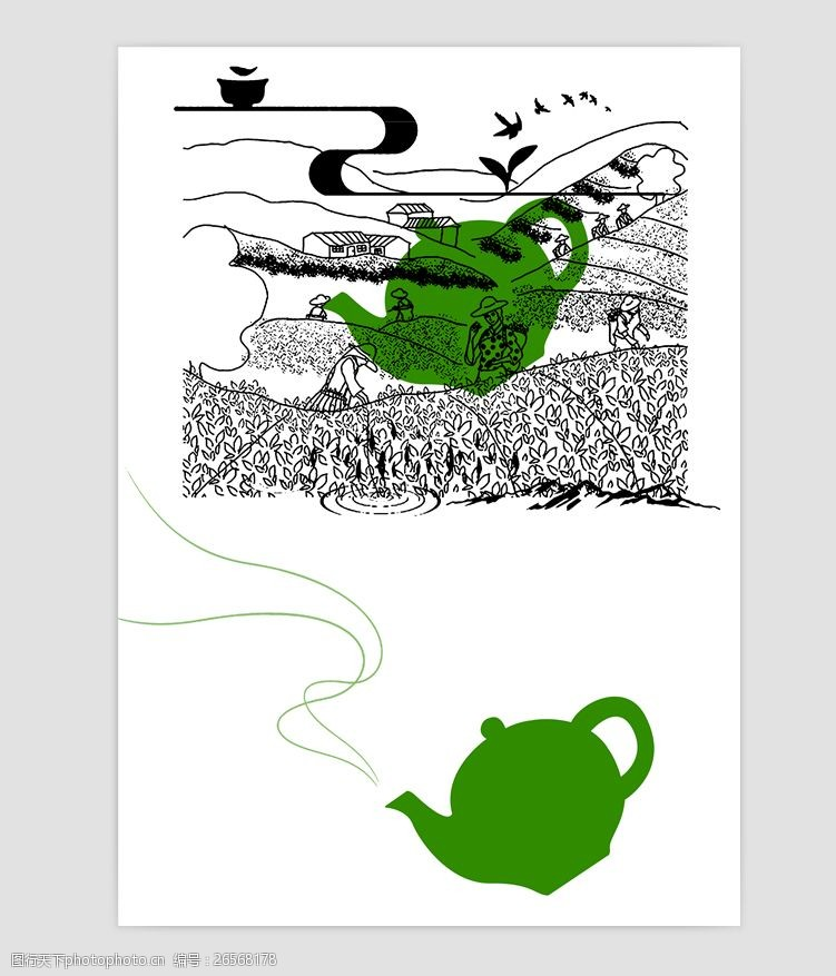 采茶图茶壶广告设计