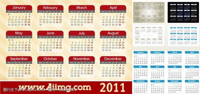 2011新年2011兔年日历月历表矢量素材