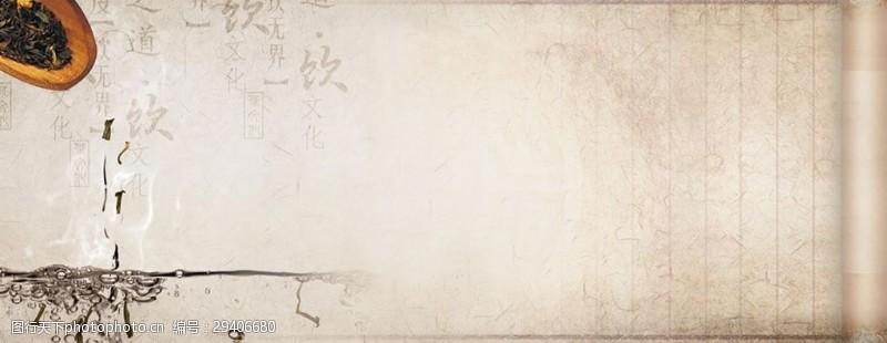 中式古典茶道茶具banenr背景