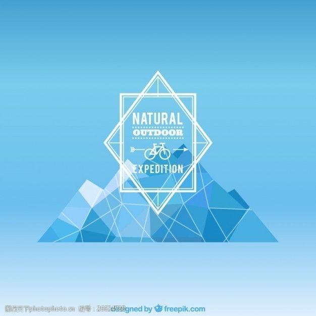 多边形山自然探险徽章