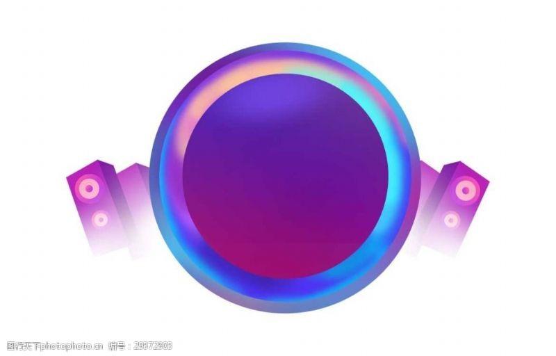 卡通音箱圆形舞台png元素