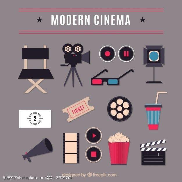 平面现代电影元素