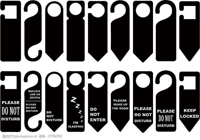 营业标识营业门牌
