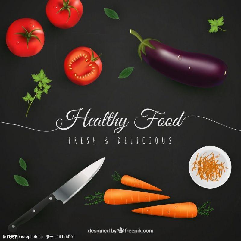 健康食品海报简笔画