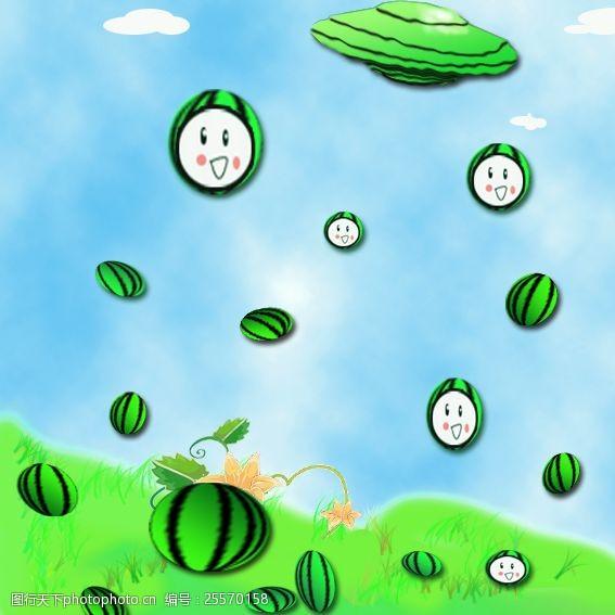 动漫水果卡通西瓜创意飞碟矢量图