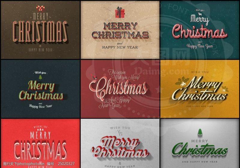 阴影的字体10复古风格的圣诞节立体字PSD模板