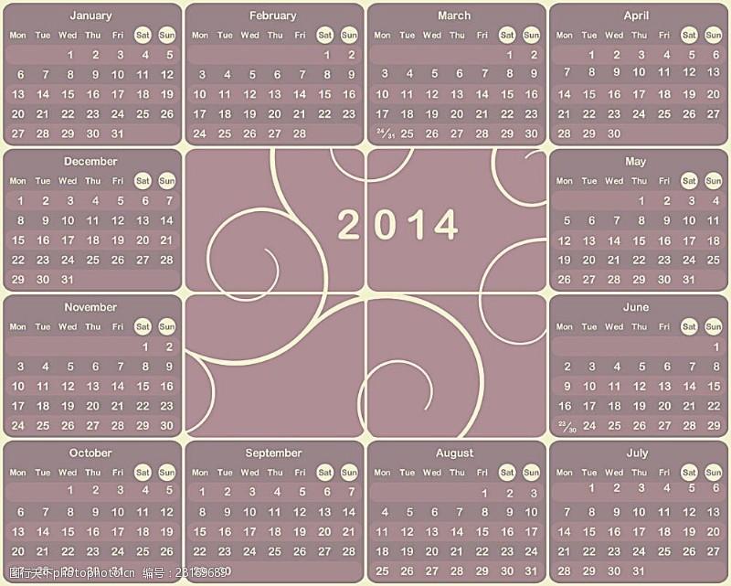 2014年日历2014年挂历模板