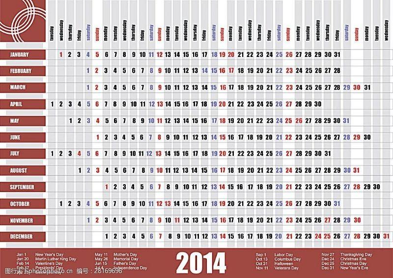 红色边2014年日历