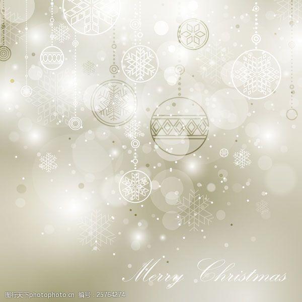 星星亮点圣诞银色装饰