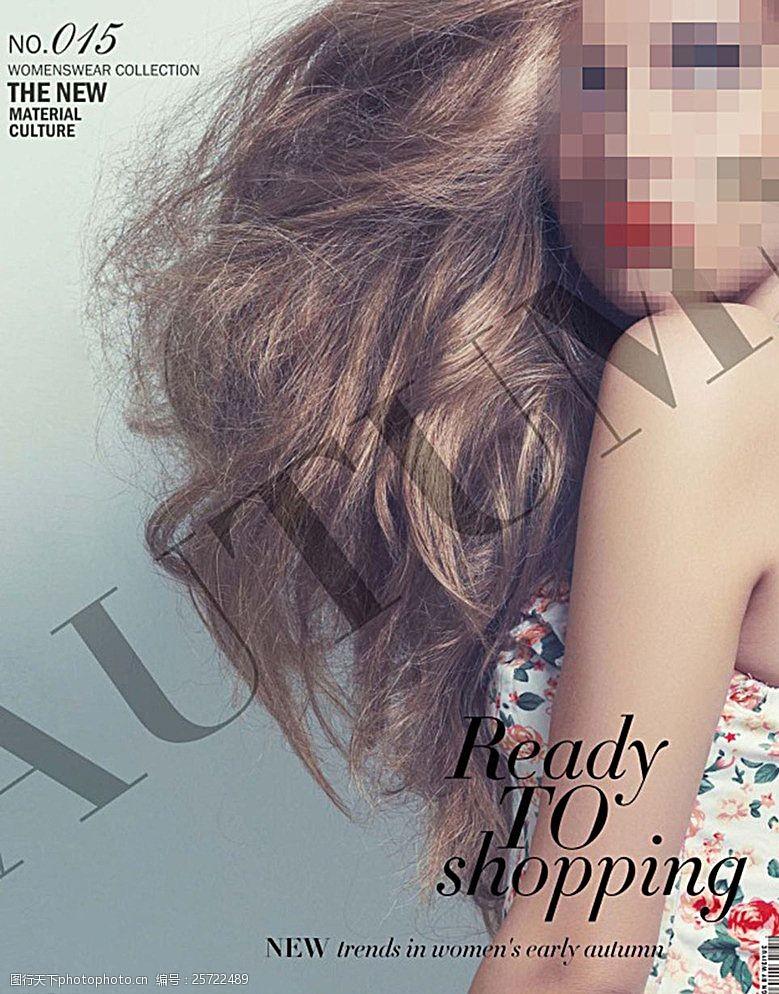 杂志目录杂志封面图片