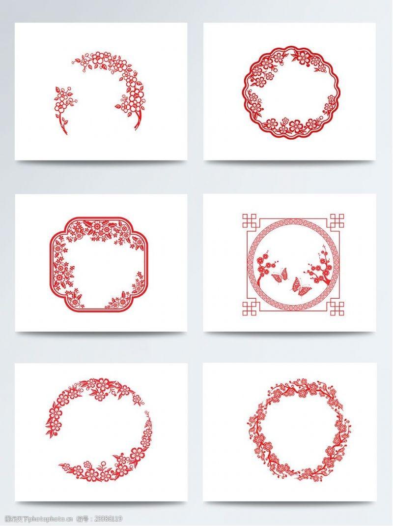 文明剪纸红色剪纸风格边框PNG元素
