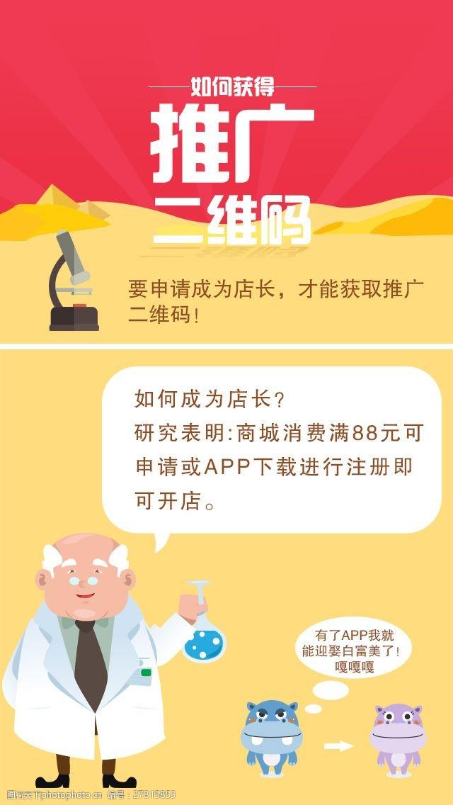 app功能APP功能介绍