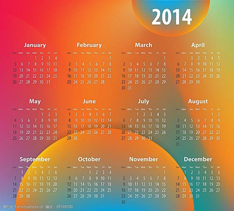 2014年日历彩色背景日历