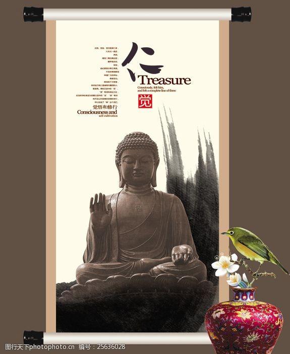 花鸟笔刷传统文化