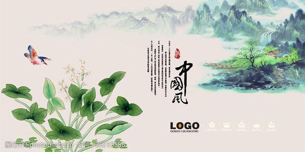 古典文化展板中国风展板
