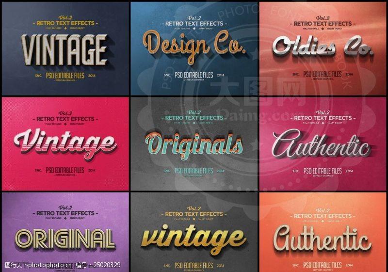 阴影的字体10款超酷的3D艺术字设计PSD模板