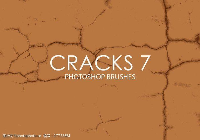 裂痕笔刷15个高质量的裂缝、细缝、干旱土地表面纹理Photoshop笔刷素材下载