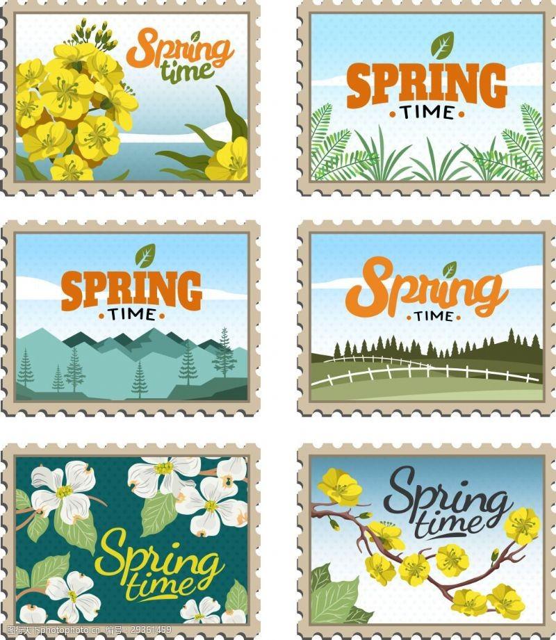 花卉邮票春季春天元素邮票