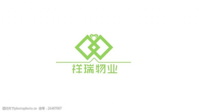 祥瑞logo物业LOGO