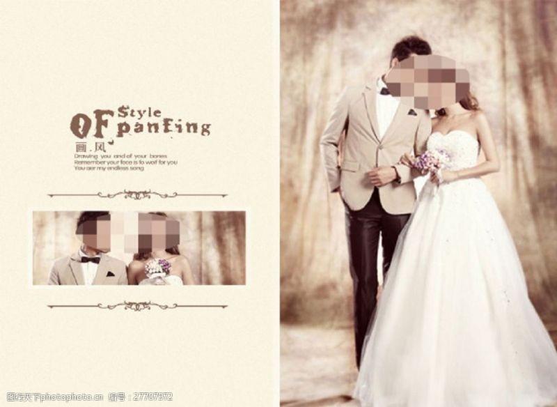婚纱模板素材下载写真相册模板下载