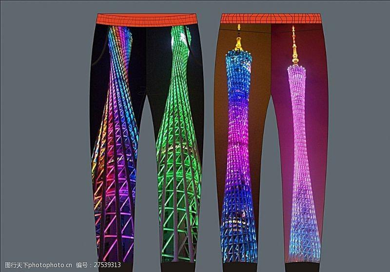 创意服装设计2016创意休闲裤图片