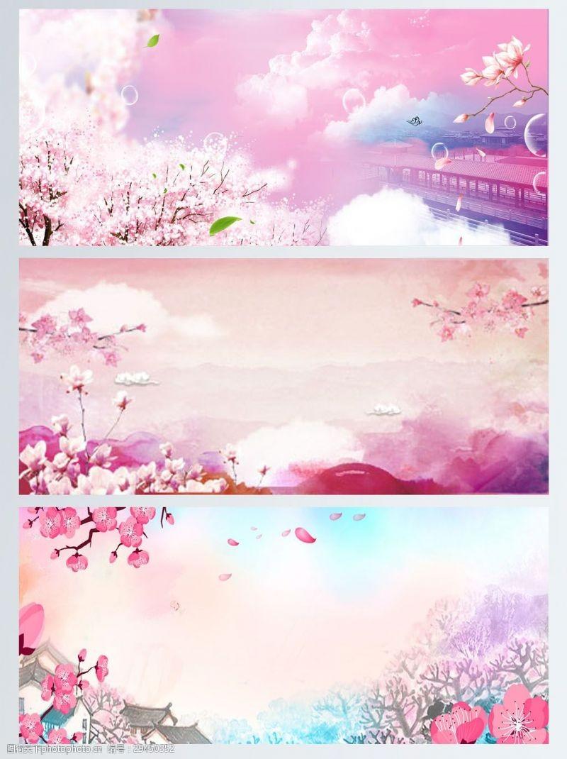 粉系樱花广告背景图案梦幻展板背景素材
