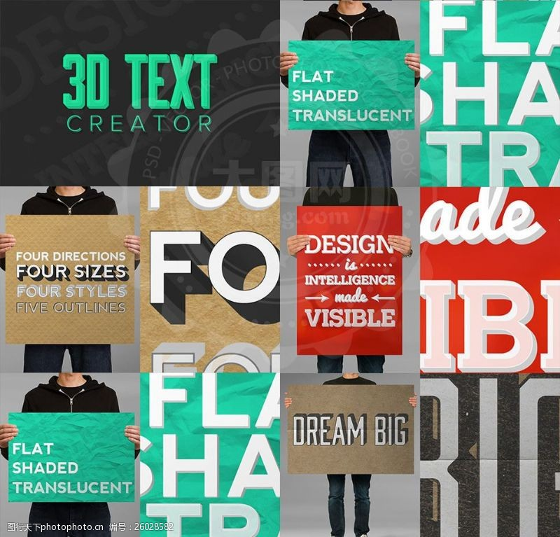 阴影的字体时尚的3D立体字PS动作