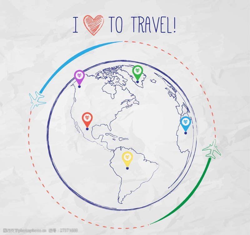 彩绘地球环球旅行插画矢量图