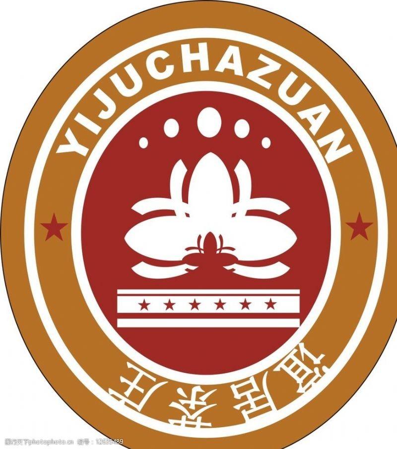 茶庄标志图片