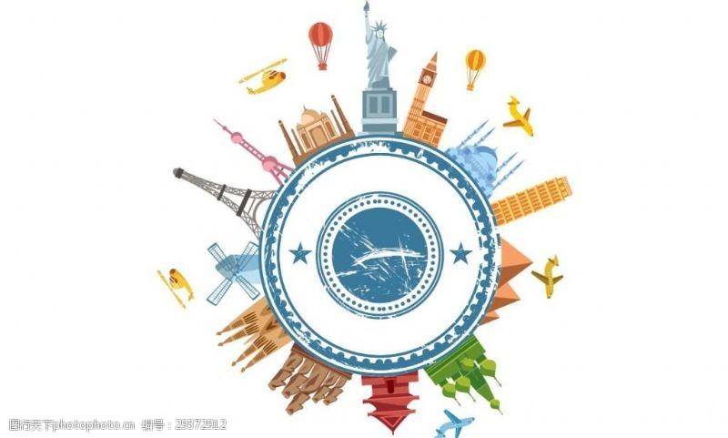 卡通彩绘地球世界地标建筑漫画png元素